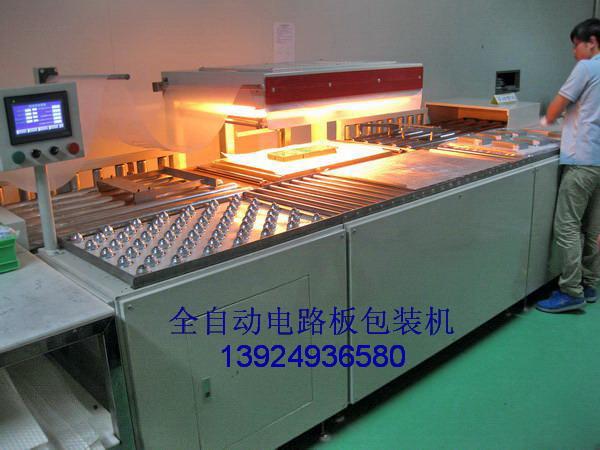 5580全自动贴体包装机
