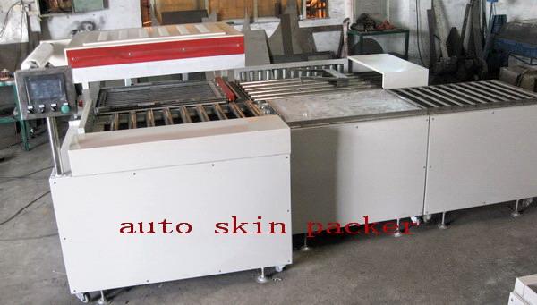 6080自动电路板包装机