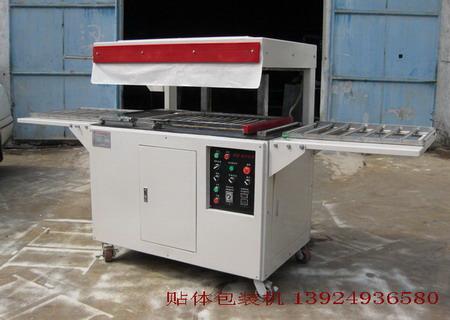 5580瞬热式线路板包装机