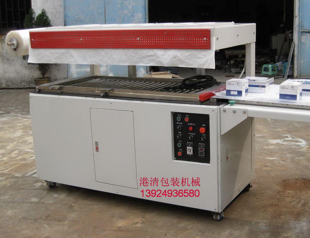 55130 LED基板包装机