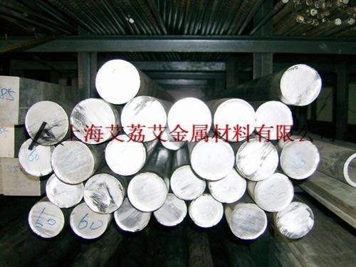 AlMg3-W19欧标铝镁合金EN AW-5754-H111化学成分力学性能