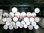 7N01-T4\T5铝合金高强度铝合金化学成分力学性能