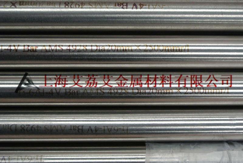 Ti6Al4V钛合金、日标64Ti、钛六铝四钒、美标Gr5(Grade 5)钛合金板钛合金棒