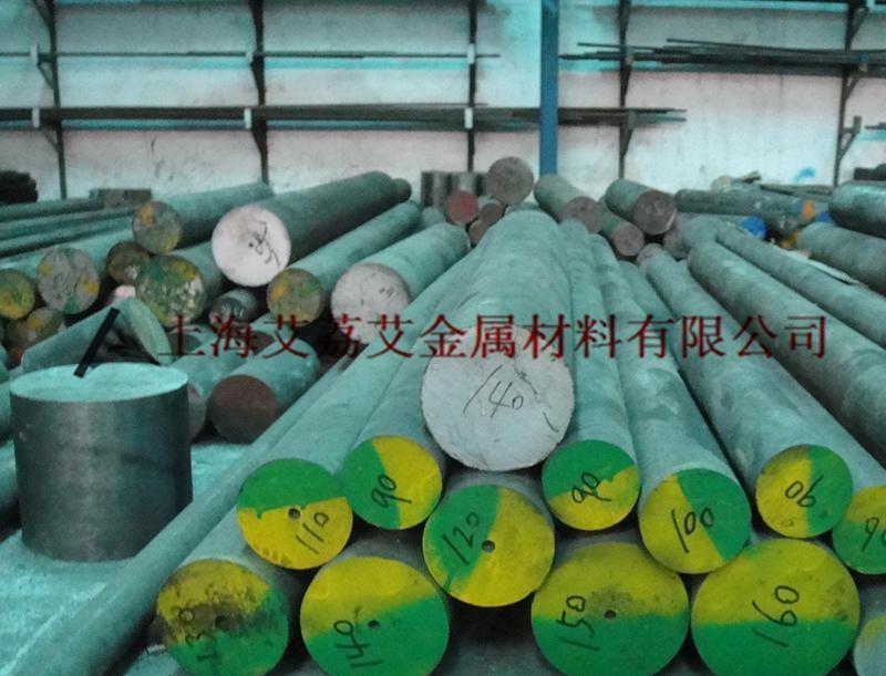 19CrNi5齿轮钢法国钢铁工业标准NF渗碳合金钢化学成分力学性能