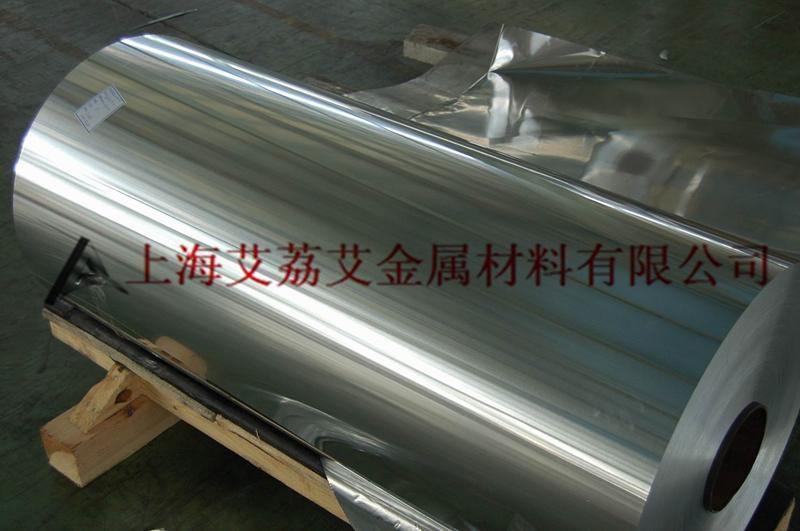 3102-H18、3102-H19、3102-H22、3102-H26铝合金箔化学成分