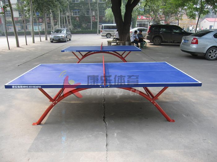 济南 SMC/DMC室外乒乓球台 健身器材