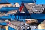 Chrome Core 13-FM Alloy美国卡朋特Carpenter进口铬铁合金不锈钢化学成分力学物理性能