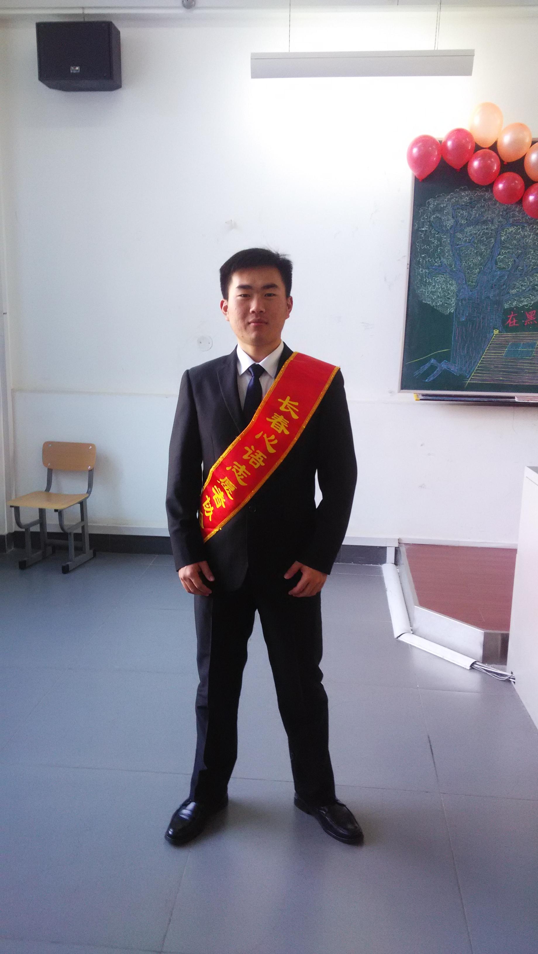 【优秀评比】吉林建筑大学心语志愿者协会 优秀志愿者-庄伟卓