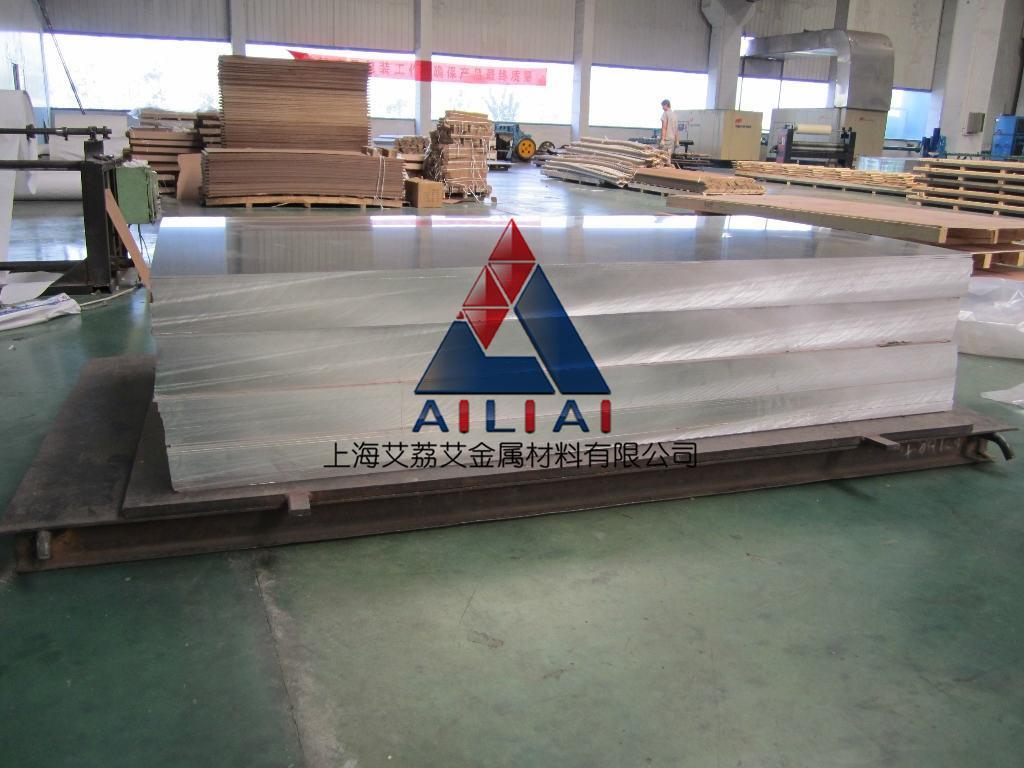 日本联合铝业UACJ高精度铝合金厚板FP52化学成分力学性能 株式会社日铝全综