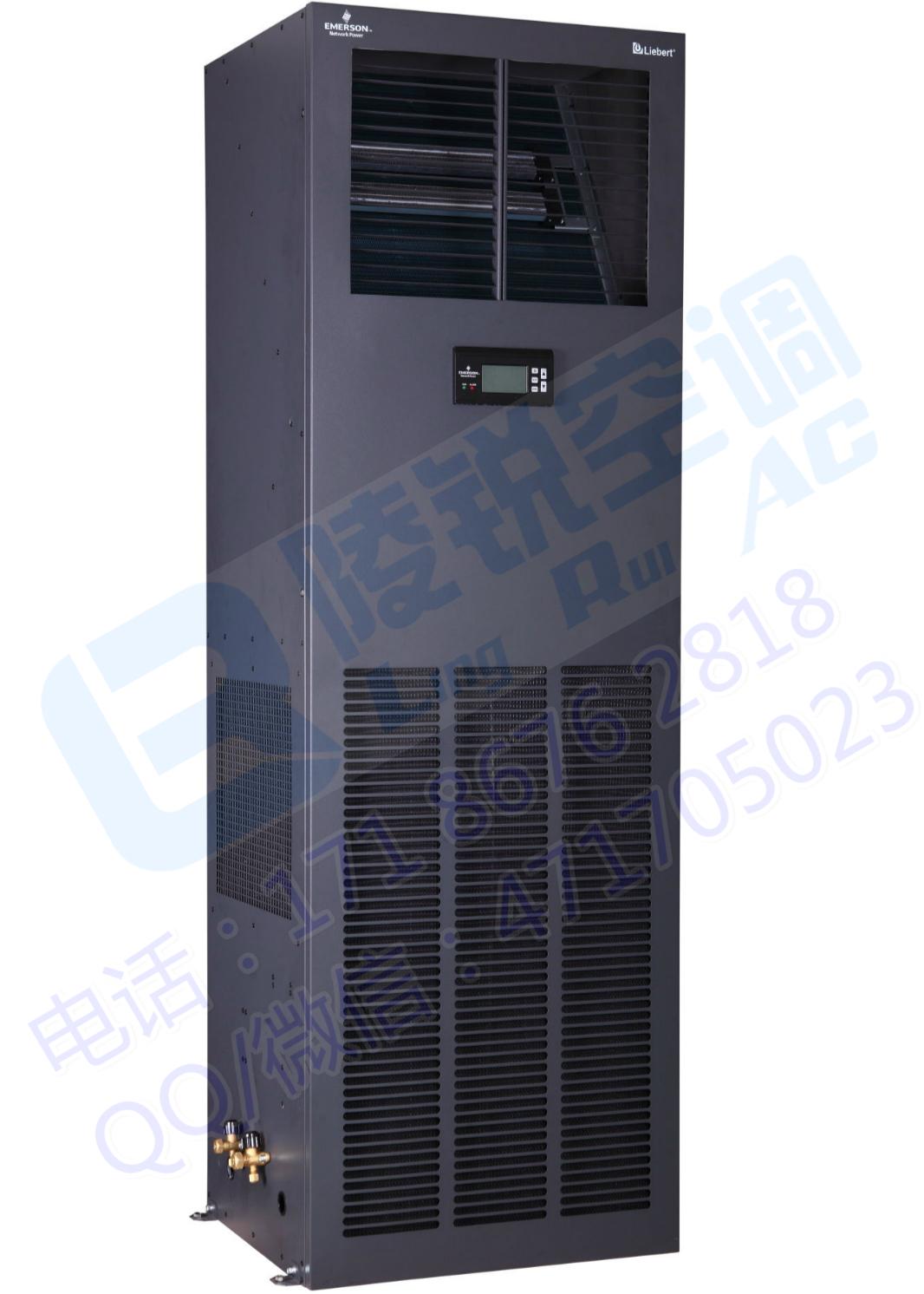 维谛VERTIV艾默生DataMate3000系列16kW风冷型机房专用空调