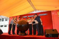 坦南创客杯--坦洲第二届创新创业大赛启动仪式