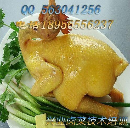 加盟卤菜培训煮清蒸鸡制作保存