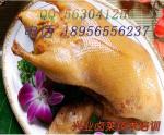 煮熟食培训香料加盟卤鸭的做法