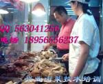 培训卤水加盟熏牛肉的做法