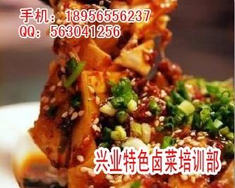 卤菜加盟保存培训麻辣鹅的做法