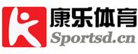 【济南康乐体育-官网】乒乓球台|济南篮球架|运动地板|塑胶地板|台球桌|青岛|烟台威海潍坊日照淄博泰安