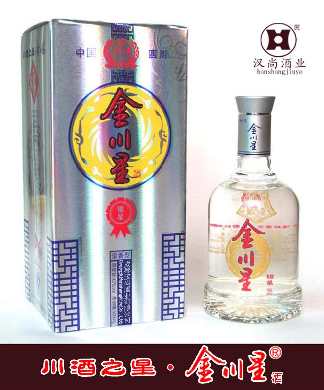 四川白酒企业 金川星 白酒代理 白酒加盟 白酒团购