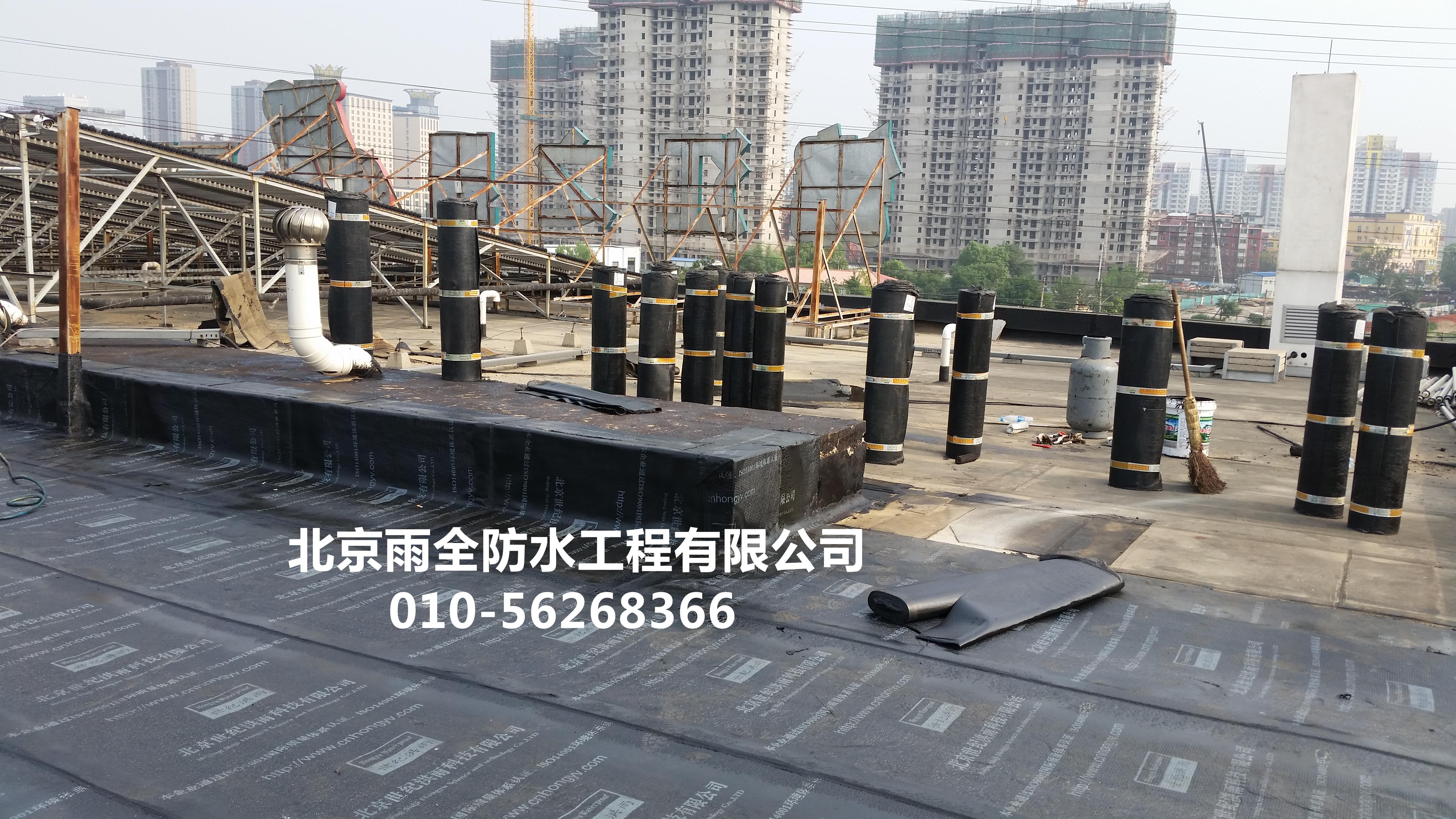 锦江之星双清店屋面防水