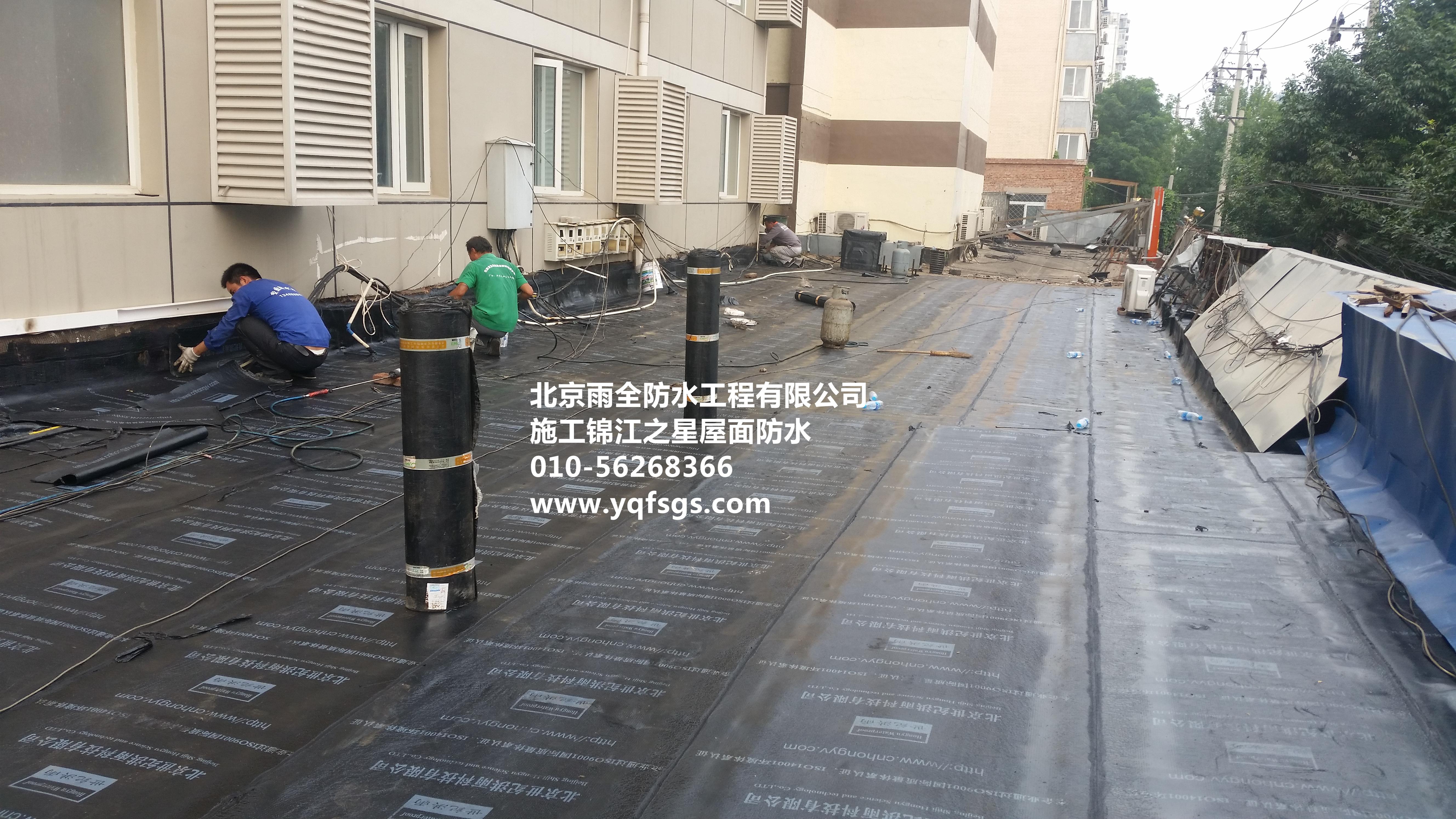 锦江之星小营店屋面防水