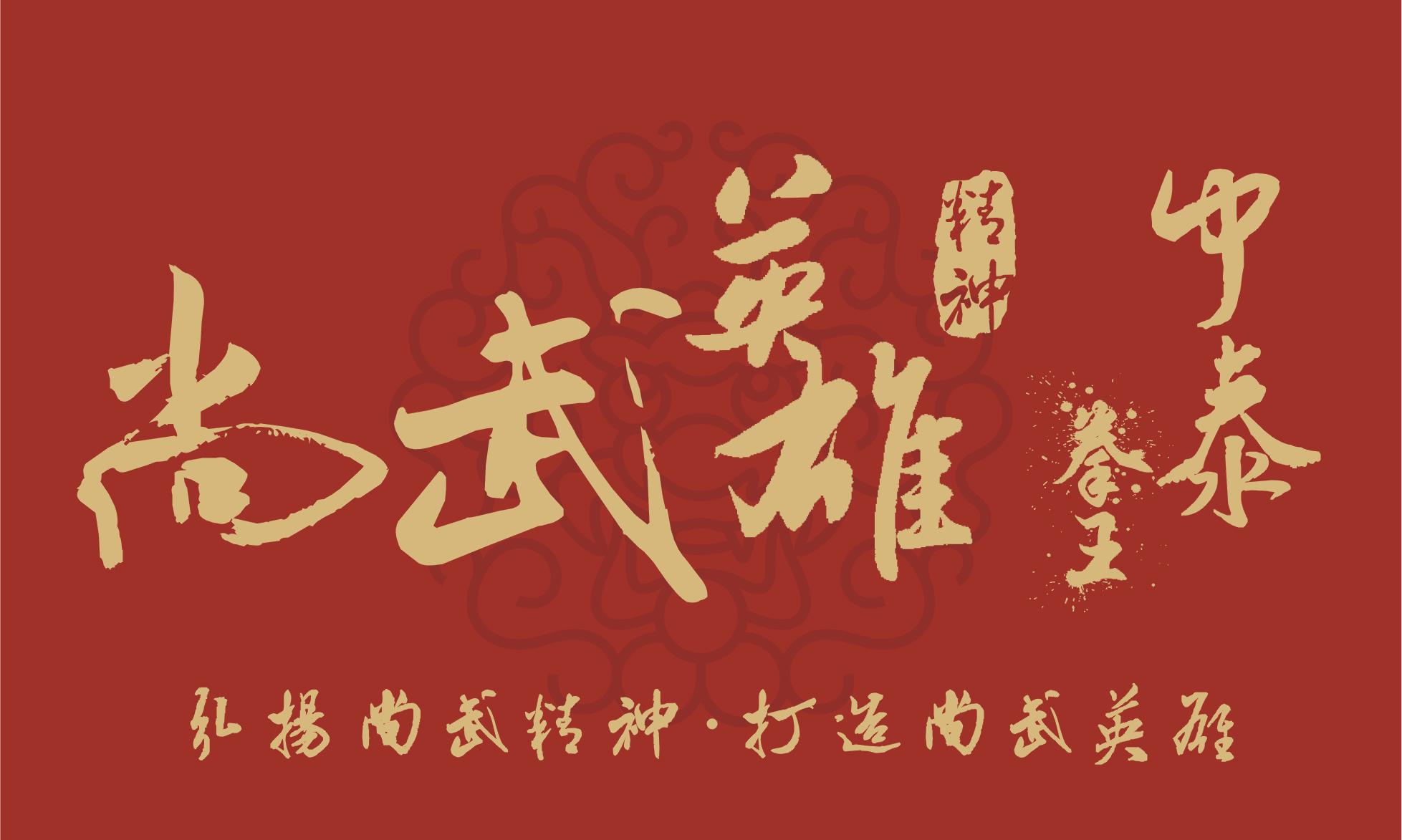 广州站赛事中方出战运动员