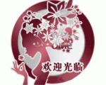 上海欢迎您