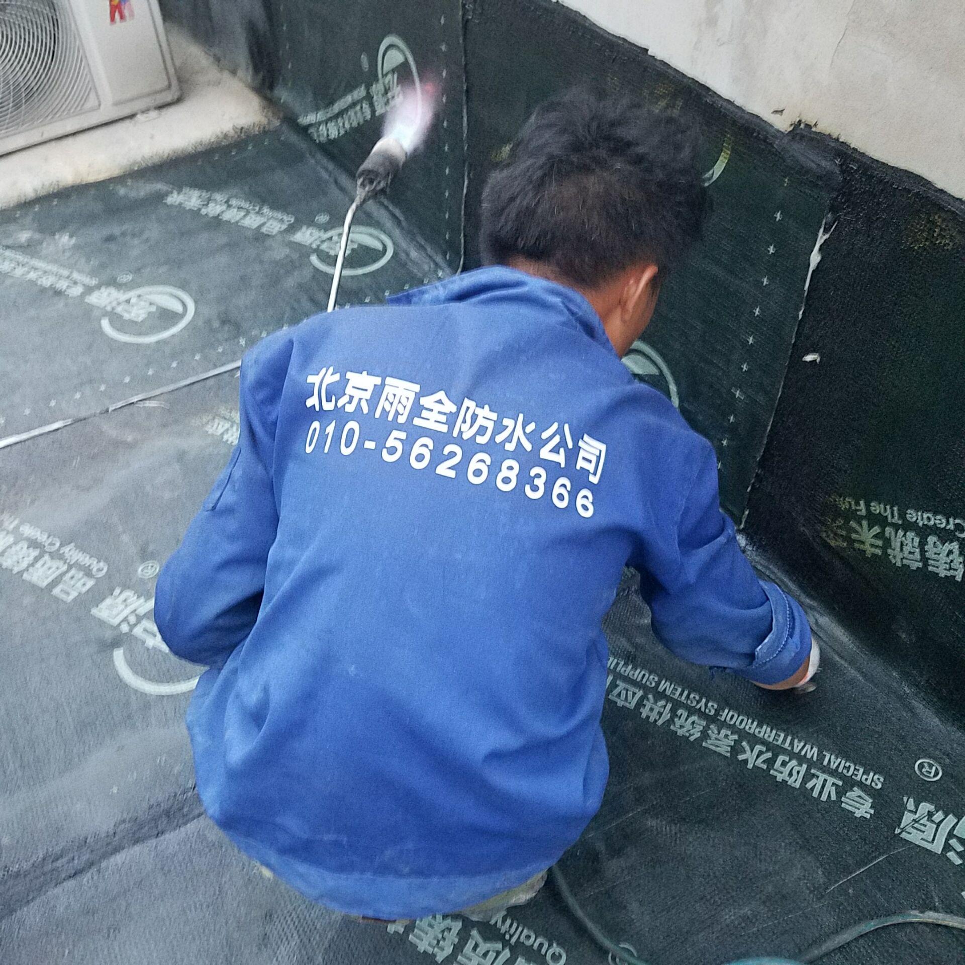 羊坊店城管楼屋面防水工程--雨全防水