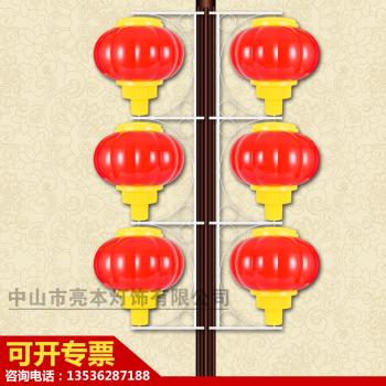 LED单架灯笼黄