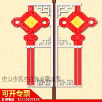 LED中国结-福字