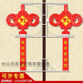 LED中国结-中国梦