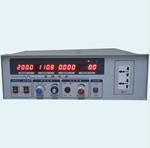 800hz变频电源