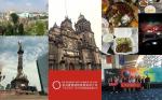 2017年墨西哥电力照明展后回顾