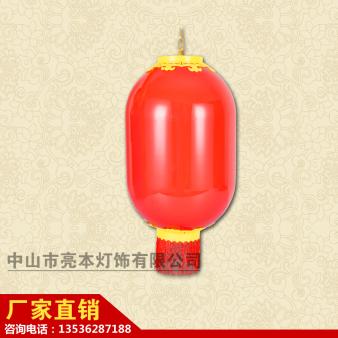 LED灯笼-长身小