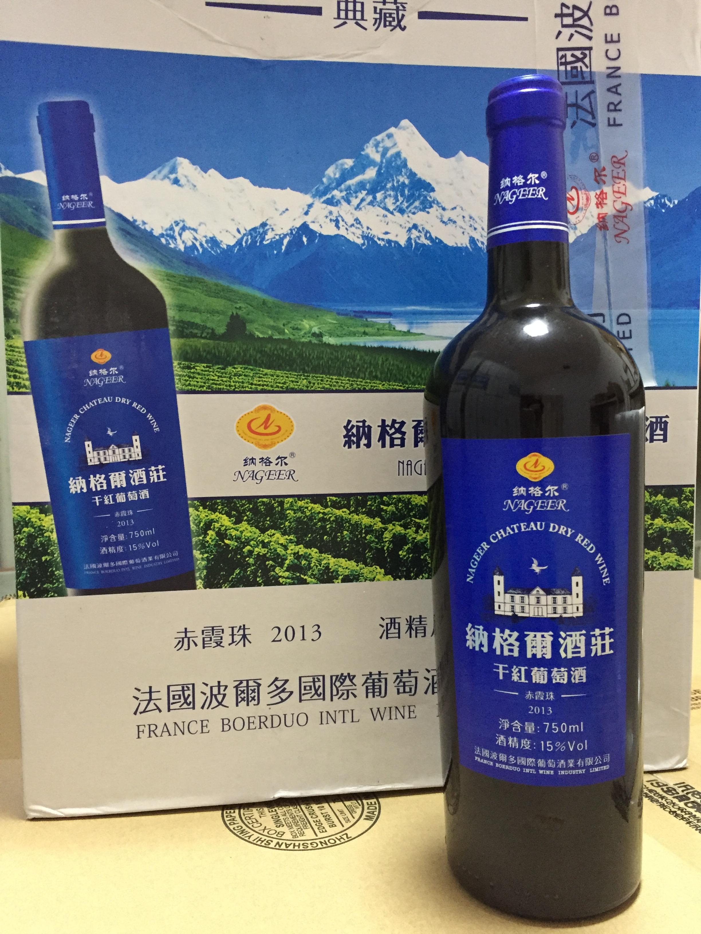 纳格尔干红葡萄酒