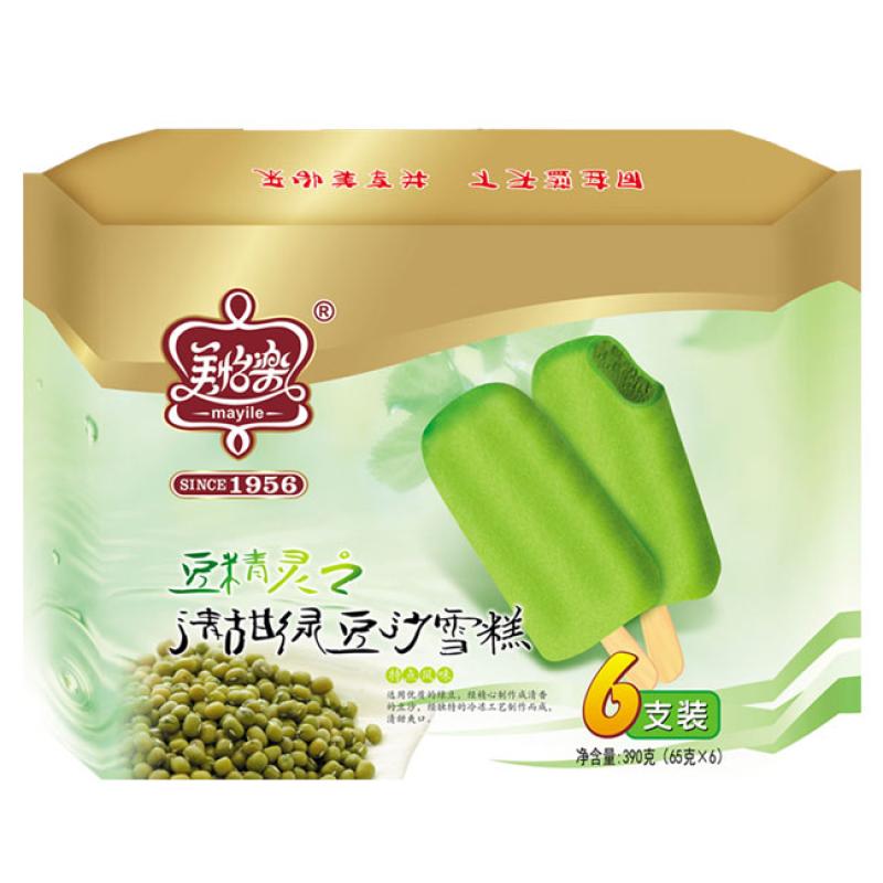 豆精靈之清甜綠豆沙