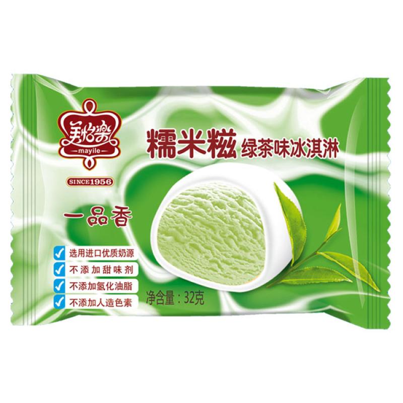糯米糍綠茶味