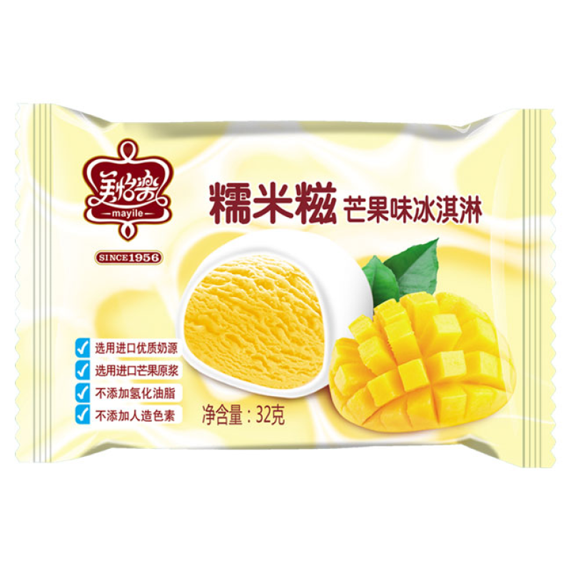 糯米糍芒果味