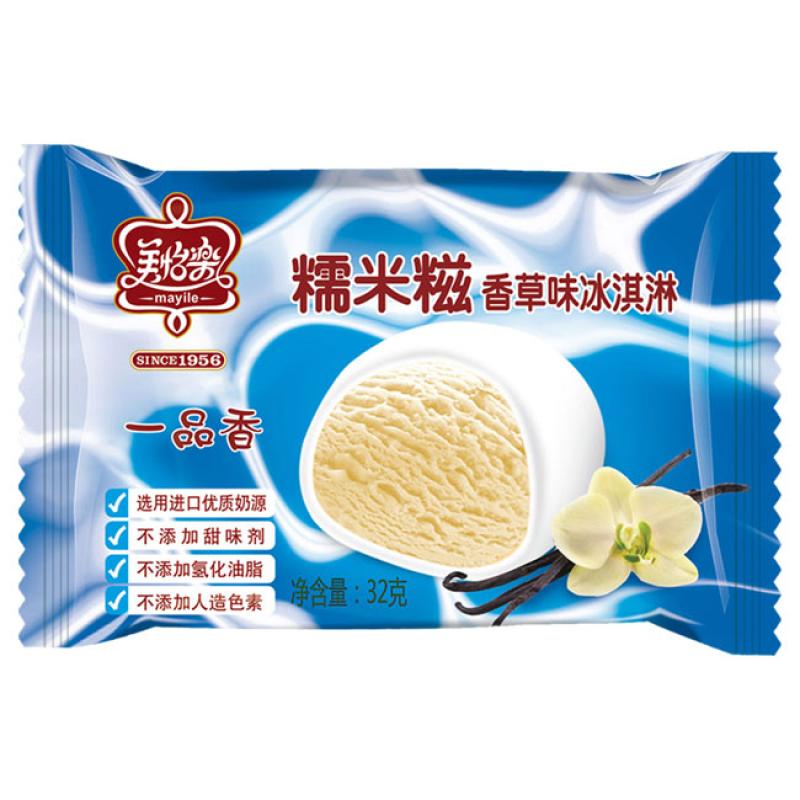 糯米糍香草味