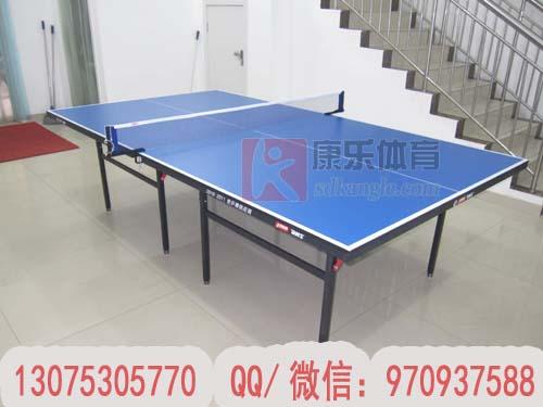 济南乒乓球台专卖 特价促销中