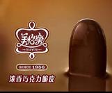 广东美怡乐食品有限公司