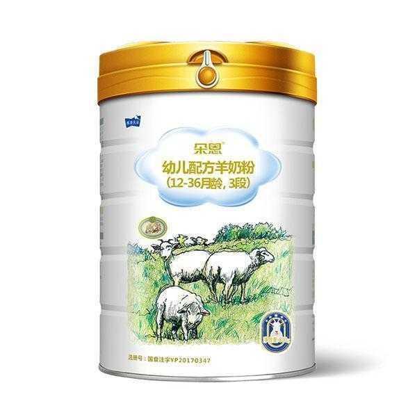 朵恩羊奶粉