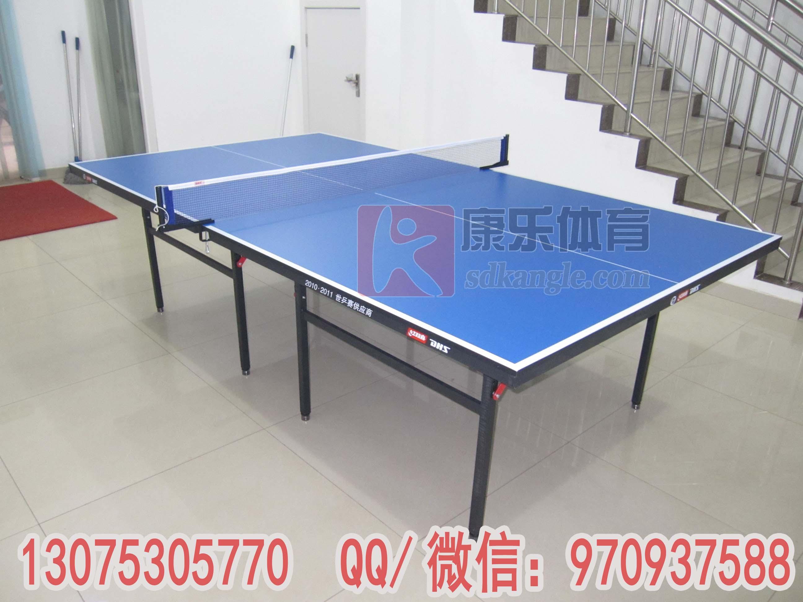 新款TM3626 红双喜乒乓球台