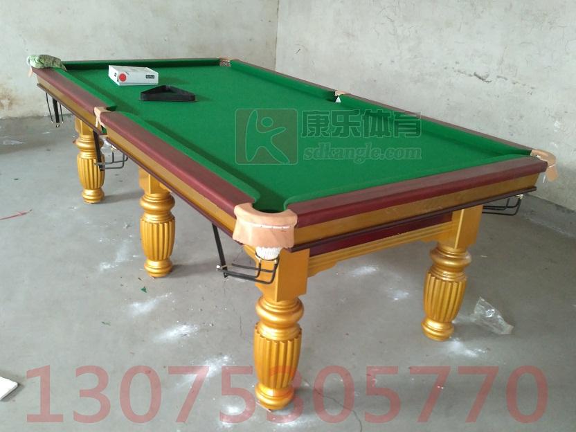 美式 台球桌 黑八台球桌 十六彩台球桌 赠台球杆