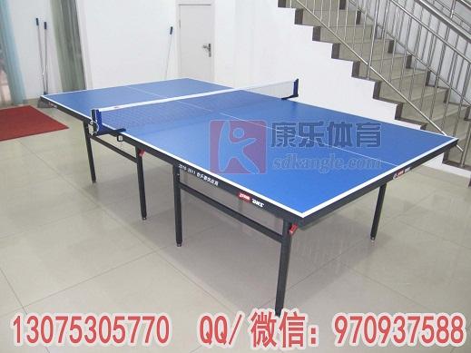 济南特价乒乓球台