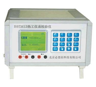 BST813热工仪表校验仪