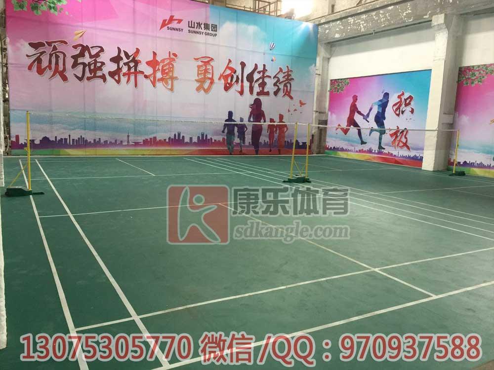 山东济南塑胶地板,羽毛球地板,乒乓球地板