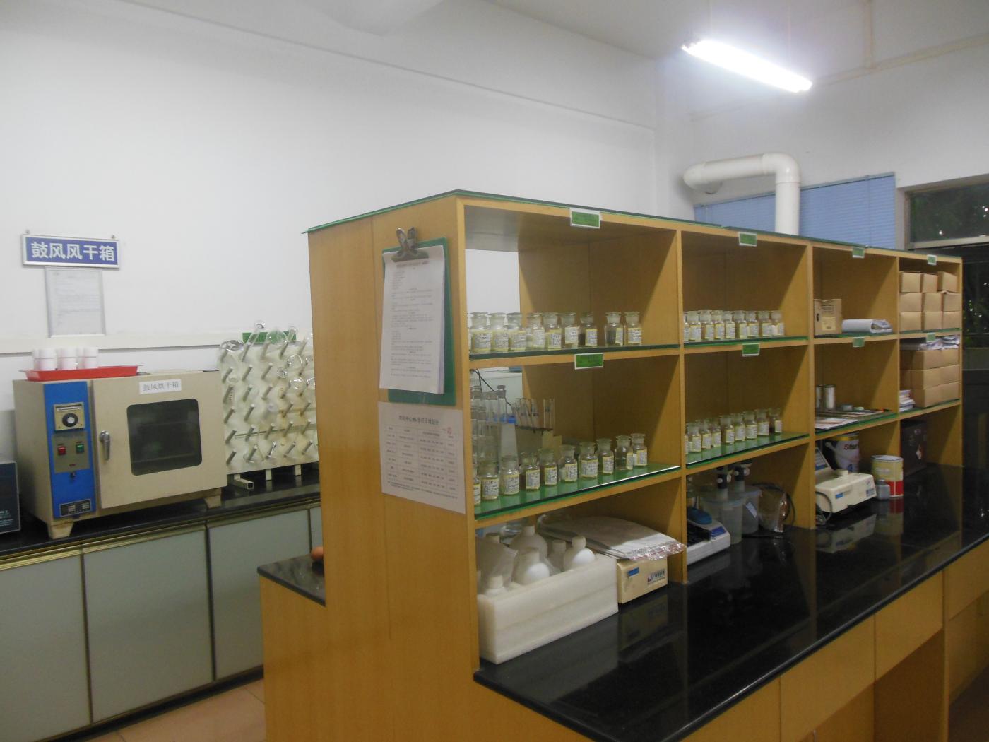 化学検査室