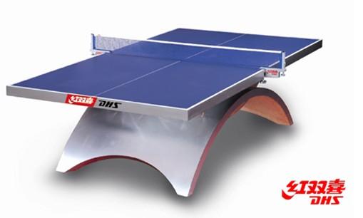 彩虹08乒乓球台