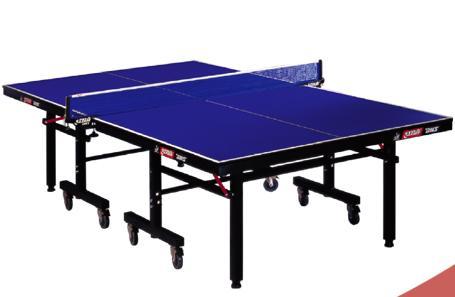 红双喜T1223乒乓球台
