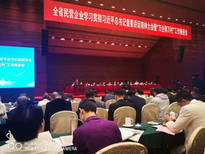 我会代表参加广东省新生代非公有制经济人士培训班暨全省优秀民营企业家培训班