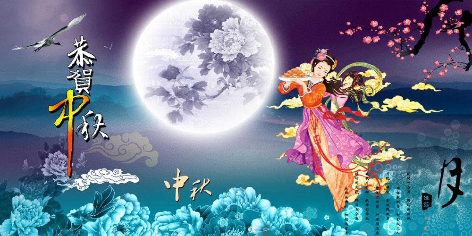 2019年中秋节放假安排